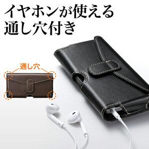 iPhone・スマートフォンベルトケース(iPhone6Plus対応・本革・Lサイズ・ブラウン)