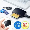 USB3.0マルチカードリーダー(microSDXC/SDXC/CF対応・コンパクト・ブラック)