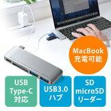 MacBook専用USB PD対応USB3.1Type Cハブ(充電機能付・USB3.0ハブ/2ポート・microSD/SDカードリーダー付)  EZ4-ADR306SPD【送料無料】