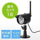 防犯カメラ ワイヤレス 屋外(防水IP66対応・EZ4-CA...