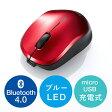 ワイヤレスマウス(ブルーLED・充電式・Bluetooth4.0・コンパクト・レッド) EZ4-MA074R