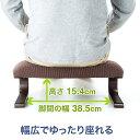 正座椅子 正座補助 あぐら 腰痛 膝痛 法事 曲木 和室 しびれ防止 完成品 EEX-CH32 3