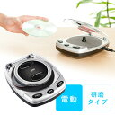 ディスク修復機(自動・研磨・DVD/CD/ゲームソフト)EZ2-CD027