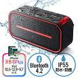 Bluetoothスピーカー(ポータブル・防水&防塵対応・Bluetooth4.2・microSD対応・6W・レッド) EZ4-SP069R【送料無料】