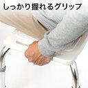 【割引クーポン配布中 9/24 01:59まで】シャワーチェア 介護 風呂 イス シャワー椅子 シャワーベンチ 高さ調節 軽量 入浴用品 介護用品 浴室 敬老の日 母の日 父の日 プレゼント EEX-SUPA02A TAISコード 01721-000003 3