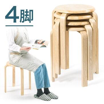 【割引クーポン配布中〜4/16 01:59まで】丸椅子 木製 天然木 スツール スタッキング ナチュラル 補助 4脚 組立不要 すぐに使える完成品 EEX-CH41X4