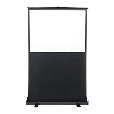 プロジェクタースクリーン 60インチ(4:3・自立式・床置き・収納・パンタグラフ・モバイル) EEX-PSY1-60V【送料無料】