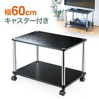 テレビ台 小型 キャスター 移動式 幅60cm シンプル 木製 黒 24 32 37 40インチ EEX-TVT01