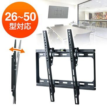 テレビ 壁掛け 金具 薄型 角度調節 液晶 ディスプレイ DIY 自作 リビング 26 32 40 43 49 50 インチ EEX-TVKA005