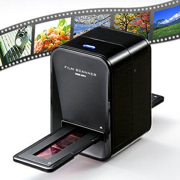 フィルムスキャナー ネガスキャナー USB接続 517万画素 専用補正ソフト付き EEA-SCN006