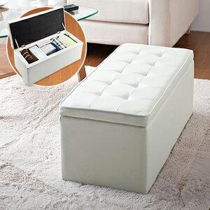スツール ボックス ホワイト