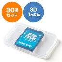 メモリーケース(SDカード・1枚収納・30個セット・厚さ5mm・クリア・INDEXシール) EZ2-FC004SD【ネコポス対応】