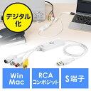 ビデオキャプチャー(USB・デジタル保存・Windows・M...