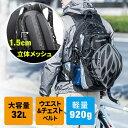 サイクリングバッグ(