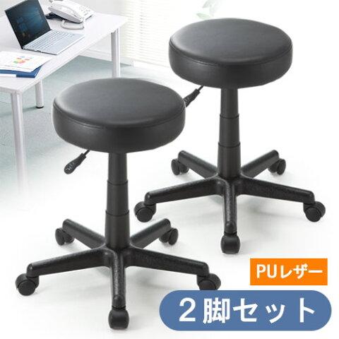 丸椅子(スツール・PUレザー・クッション・ラウンド・キャスター・オフィス・ミーティング・カットチェア・2脚) EEX-CH30X2