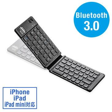 Bluetoothキーボード(折りたたみ・コンパクト・マグネット・iPhone・iPad・アイソレーション・パンタグラフ・マルチペアリング・英字配列) EZ4-SKB061