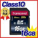 Transcend SDHCメモリカード(16GB・class10)