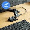 USBマイク 小型 コンパクト 単一指向性/全指向性両対応 クリップ対応 400-MC016