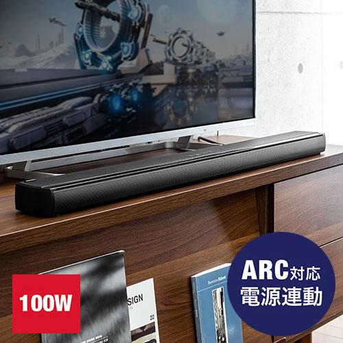 テレビスピーカーBluetooth対応サウンドバースピーカーHDMI搭載光デジタル/3.5mm接続対応高音質薄型100W400-