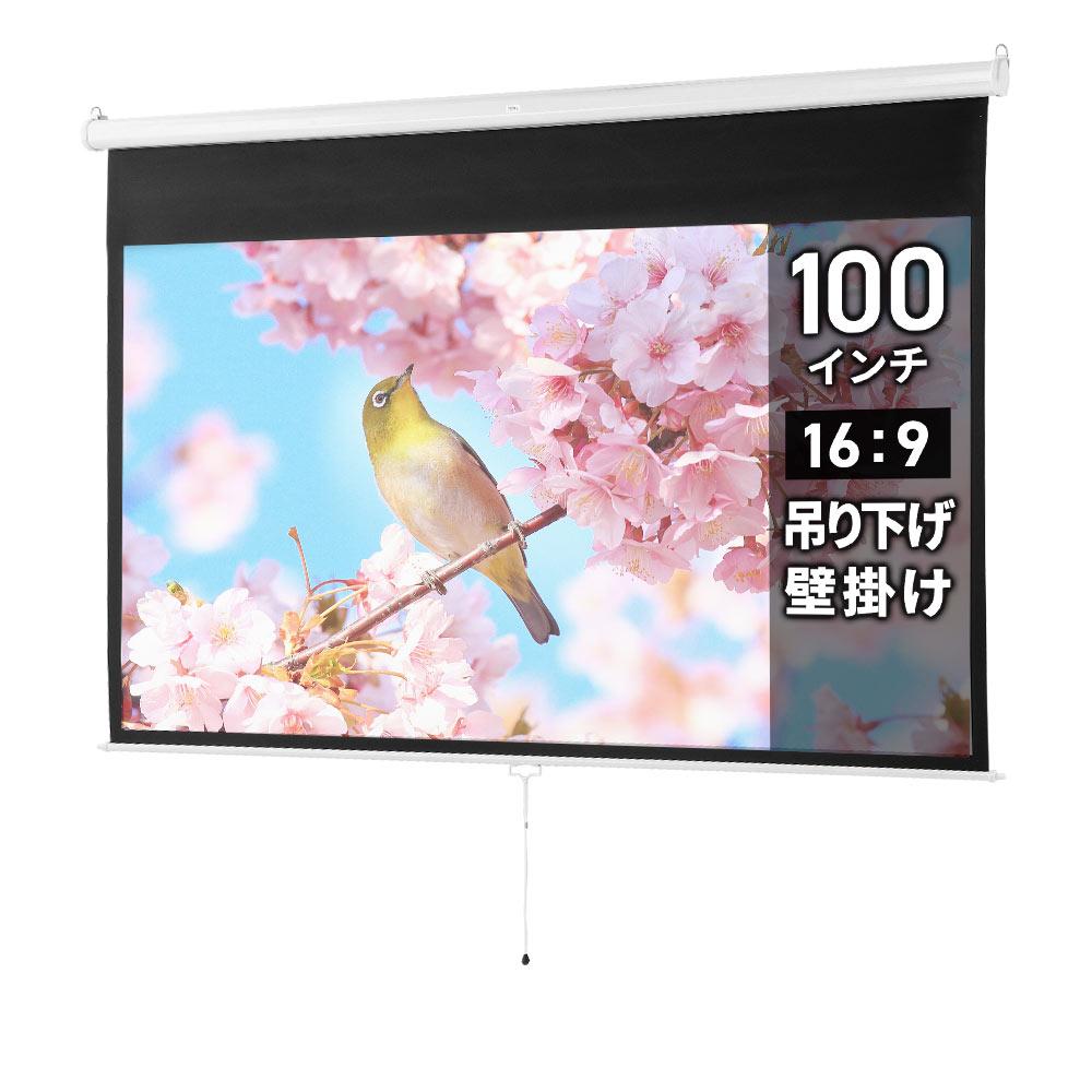 プロジェクター用アクセサリー, プロジェクタースクリーン  100 169 EZ1-PRS019