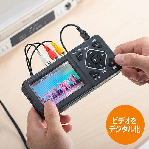 ビデオキャプチャー(ビデオデジタル機・デジタル保存・ビデオテープ・テープダビング・モニター確認・USB/SD保存・HDMI出力・パソコン不要) 400-MEDI029