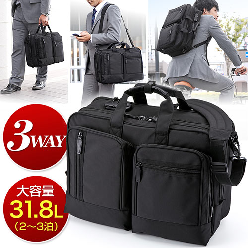 ビジネスバッグ メンズ 大容量 25L リュック 通勤 出張 A4書類収納 EEZ-BAG065
