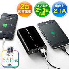 大型モバイルバッテリー(6000mAh・2台同時充電・iPhone 6・5s・iPad・スマートフォン対応)【P25Jan15】
