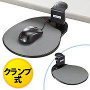 テーブル ブラック