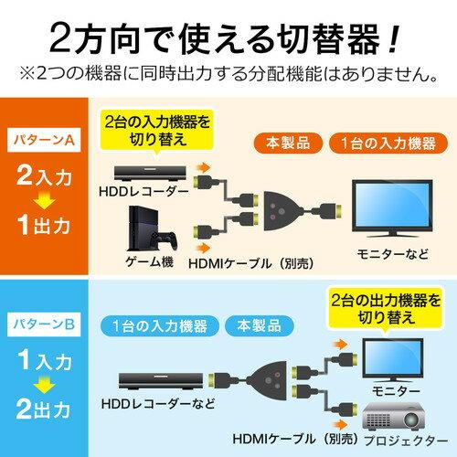 楽天市場】HDMIセレクター(2入...