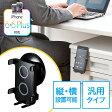 iPhone 6/6 Plus/スマホマグネットホルダー(冷蔵庫・キャビネット設置・汎用タイプ・角度調整可能・ブラック)