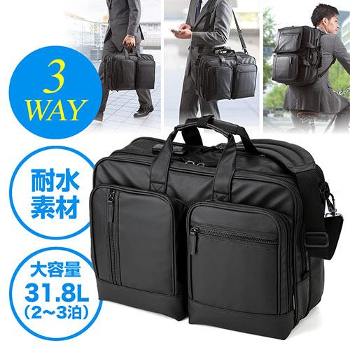 ビジネスバッグ メンズ 3way リュック 大容量 25L 耐水素材(防水)セキュリティ 通勤 出張 A4書...