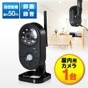 防犯カメラ(屋内用・EZ4-CAM035専用・1台) 監視カ...