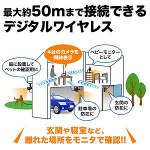 防犯カメラ(屋外用・防水カメラ・EZ4-CAM035専用・1台)