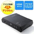 ビデオキャプチャーボックス(HDMIキャプチャ・USBメモリ保存・PCレス・HDMIパススルー機能・マイク音声入力)【送料無料】