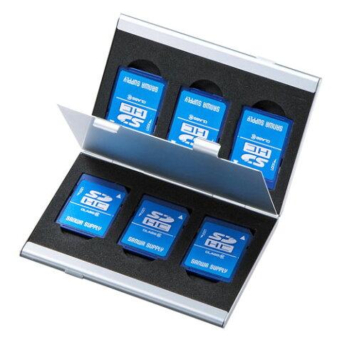 【訳あり 新品】メモリーカードケース SDカードケース 最大6枚収納 アルミ製 両面収納 FC-MMC5SDN2 サンワサプライ ※箱にキズ、汚れあり【ネコポス対応】