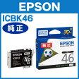 【エプソン純正インク】インクカートリッジ ブラック ICBK46【ネコポス対応】