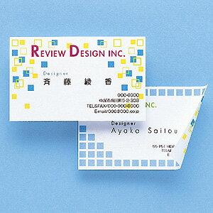 コピー用紙・印刷用紙, 名刺用紙  100 JP-MCMT02N