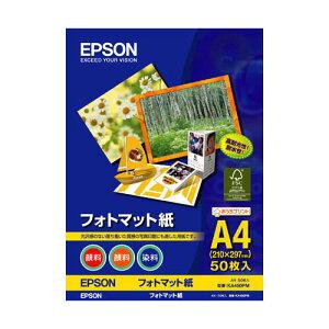 【エプソン純正用紙】フォトマット紙(A4・50枚)