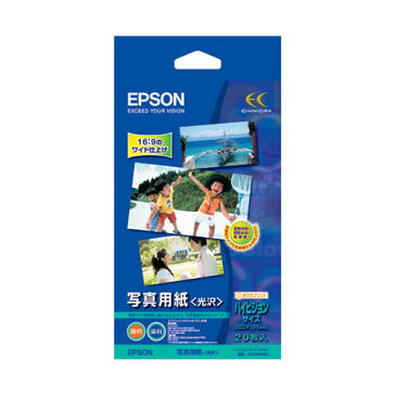 【エプソン純正用紙】写真用紙 光沢(ハイビジョンサイズ 20枚)