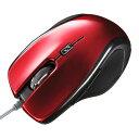 超高感度LEDセンサー搭載。5ボタンブルーテック有線マウス(レッ...