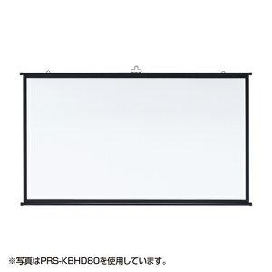 プロジェクタースクリーン壁掛け式(アスペクト比16:9・60型相当)
