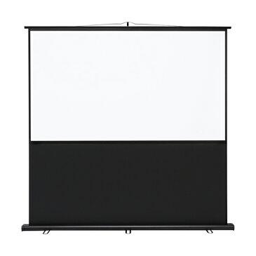 【訳あり 新品】プロジェクタースクリーン(80型相当・床置き式・アスペクト比16:9) ※箱にキズ、汚れあり PRS-Y80HD サンワサプライ
