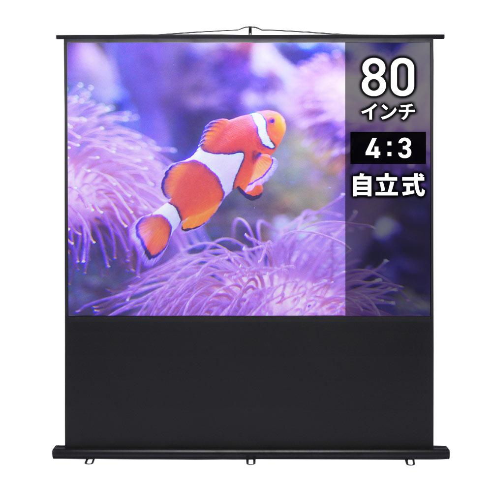 プロジェクター用アクセサリー, プロジェクタースクリーン  804:3 PRS-Y80K