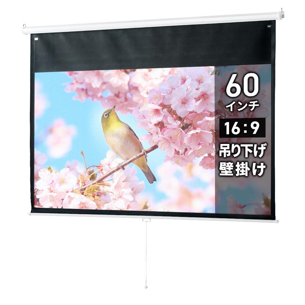 プロジェクター用アクセサリー, プロジェクタースクリーン  6016.9 PRS-TS60HD
