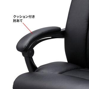 オットマン収納レザーチェア(ブラック)_SNC-L17BK_サンワサプライ
