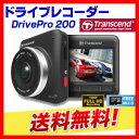 【送料無料】ドライブレコーダー(高画質フルHD・常時録画・microSD16GB付属・TS16GDP200-J・Tr...
