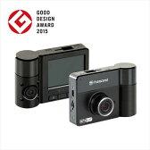ドライブレコーダー(高画質フルHD・常時録画・デュアルカメラ・300万画素・GPS/WiFi搭載・microSD32GB付属・DrivePro 520 TS32GDP520A-J・Transcend)【送料無料】