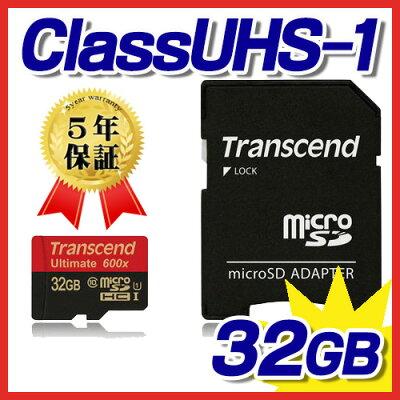 microSDHCカード 32GB Class10 UHS-I対応 SDカード変換アダプタ付 Ultimate Transcend社製 TS32...