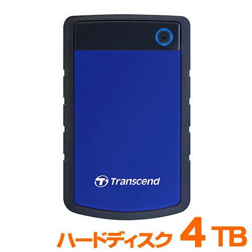 ハードディスク 4TB USB3.1 Gen1対応 耐衝撃シリコンケース 外付け トランセンド TS4TSJ25H3B