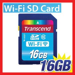 【送料無料】【送料無料】Transcend社製 Wi-Fi SDカード SDHC 16GB class10 TS16GWSDHC10【P06D...